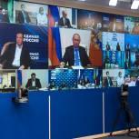 «Единая Россия» представила новый пакет социальных инициатив