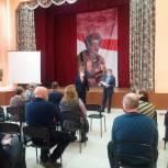 Учителям из Петровска вручили награду за третье место в конкурсе на лучший школьный музей
