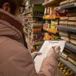 Народные контролеры рассчитали среднюю стоимость новогоднего стола для псковичей
