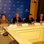 В Санкт-Петербурге открылся X Международный форум «Арктика: настоящее и будущее»