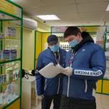 Активисты «Народного контроля» проверили наличие в аптеках Чебоксар жизненно важных лекарств