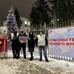 Единороссы помогли нарядить ёлку около инфекционной больницы в Солнечногорске