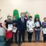 Социальных работников и медиков Саратова наградили благодарственными письмами