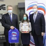 В Удмуртии наградили победителей и организаторов всероссийской акции «Диктант Победы»
