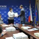 Добровольцам волонтерского центра «Единой России» и некоммерческих организаций вручили пауэр-банки и топливные карты
