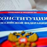 Лидер кубанских единороссов Николай Гриценко поздравил жителей Кубани с Днем Конституции Российской Федерации