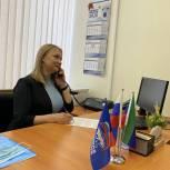 Обращения жителей столицы рассмотрела Елена Кожухина