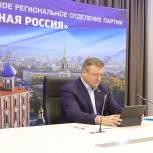 «Единая Россия» проведет конкурс на лучшую новогоднюю елку для медучреждений