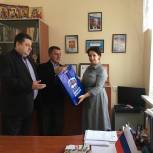 Двум школам в Касимовском районе передали ноутбуки для онлайн-обучения