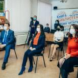 Виртуальный концертный зал в Ялуторовске стал восьмым в регионе