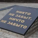 Единороссы почтили память солдат, погибших во время Великой Отечественной войны