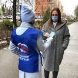 Добровольцы подмосковных волонтерских центров «Единой России» отмечают День волонтера