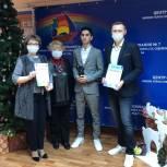 Ирина Симонова поздравила тульского школьника с победой во всероссийском конкурсе