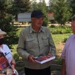 Панков: Жители области с уважением относятся к Лилии Липатовой