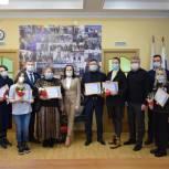 Свердловский ЦПГИ подвел итоги-2020