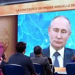 Владимир Путин: Для России определяющим является национальное единение народа