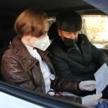 Депутаты Ишимской городской думы активно помогают медикам