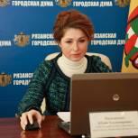 Рязанцы обратились к Юлии Рокотянской по вопросам благоустройства