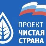 В Прикамье подвели итоги акции «Батарейка, сдавайся!»