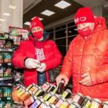 В городском округе Солнечногорск продолжается благотворительная акция «Добрая корзина»