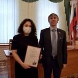 Депутат вручил благодарственные письма Председателя облдумы петровским врачам и волонтерам