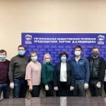 Челябинские волонтеры поддерживают инициативы первого Социального онлайн-форума