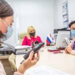 Оксана Пушкина провела дистанционный прием граждан в Одинцово