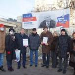 «Память Героев»: В Пресненском районе установили баннеры с портретами Героев России