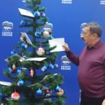 Королёвские депутаты исполнили желания детей с ограниченными возможностями
