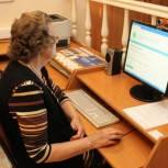 Галина Карелова: В Сыктывкаре в рамках партпроекта «Старшее поколение» более ста пенсионеров прошли дистанционное обучение