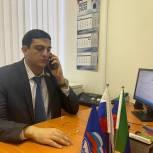 Депутат-единоросс Джамал Кудаев провёл дистанционный приём граждан