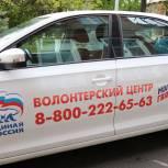 Добровольчество – крайне важное направление работы «Единой России»