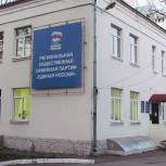 В Рязанской области продолжается декада приемов граждан