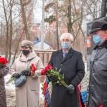 Одинцовские партийцы почтили память участников локальных вооруженных конфликтов
