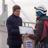 Остров Русский вновь доступен через мосты