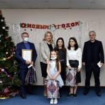 В Махачкале наградили детей-лауреатов международных и всероссийских конкурсов и их педагогов