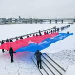 В Пскове прошел флешмоб ко Дню Конституции