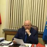 Депутат Госдумы передал подарки спортсменам с ОВЗ