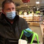 Оренбургские единороссы проведут мониторинг цен на основные продукты питания