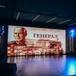 Тюменские единороссы предложили увековечить память генерал-лейтенанта Николая Матвеева в названии улицы
