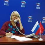 Депутат от партии «Единая Россия» ответила на вопросы королёвцев