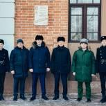На здании облвоенкомата установили мемориальную доску Герою Советского Союза