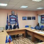 Владимир Вшивцев провел рабочую встречу с заместителем генерального директора Волоколамской управляющей компании