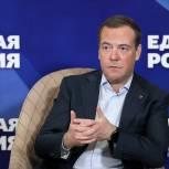 Дмитрий Медведев: «Единая Россия» должна довести до конца борьбу с коронавирусом
