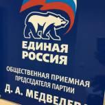 В партийной приемной жительнице Хабаровского района помогли снять арест с банковской карты