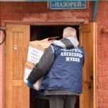 Единороссы передали вещи и продукты реабилитационному центру Воронежской области