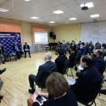 В Энгельсе обсудили комплексное благоустройство в рамках реализации проектов «Единой России»