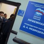 Тематический приём по вопросам ЖКХ  в Магадане откроет  серию деловых встреч Оксаны Бондарь с земляками