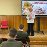 «Единая Россия» запустила Всероссийскую акцию «Юные герои Великой Победы»