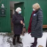Депутат доставила лекарства жительнице Егорьевска